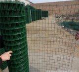 重庆批发荷兰网养殖网6X6果园围栏网波浪网