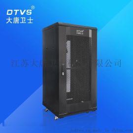 专业版网络服务器机柜/大唐卫士20U19寸网络机柜专业制造厂家