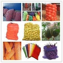 平织网眼袋生产厂家