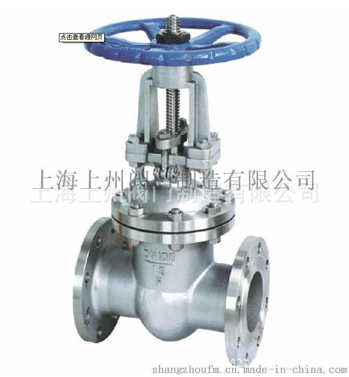 美標手動閘閥Z41H 法蘭鍩鉬鋼閘閥  上海專業生產供應廠家
