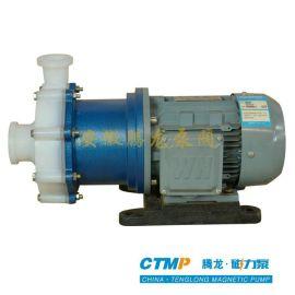 耐腐蚀氟塑料CQB65-50-160F磁力泵