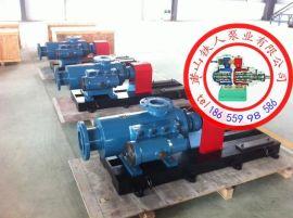 HSND40-38三螺杆泵多少钱一台 液压系统供油泵