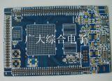 厂家直销 多层电路板打样 BGA线路板加工 PCB阻抗板订制 深圳市广大综合电子工厂