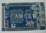 廠家直銷 多層電路板打樣 BGA線路板加工 PCB阻抗板訂制 深圳市廣大綜合電子工廠