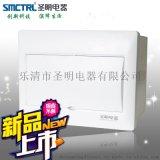 配电箱生产厂家 PZ30配电箱 家用低压配电箱 暗装8位照明配电箱