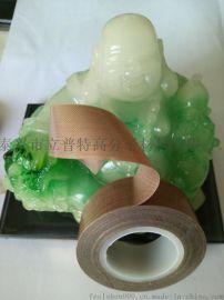 进口特氟龙胶带耐高温280度耐酸碱防粘0.18