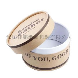 深圳圆筒盒厂定制皮带纸管圆盒特价创意定制18CM直径
