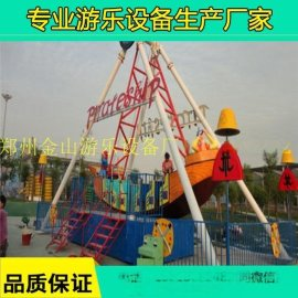 海盗船新型游乐场设备好玩**   海盗船游乐设备厂家供应