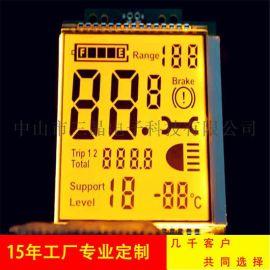 中山三晶  家用电器 仪表橙色LCD液晶屏
