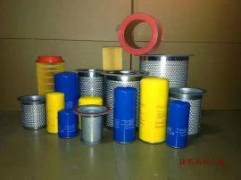 空压机配件耗材,空压机油气分离器 机油过滤器 空气过滤器 空压机三滤