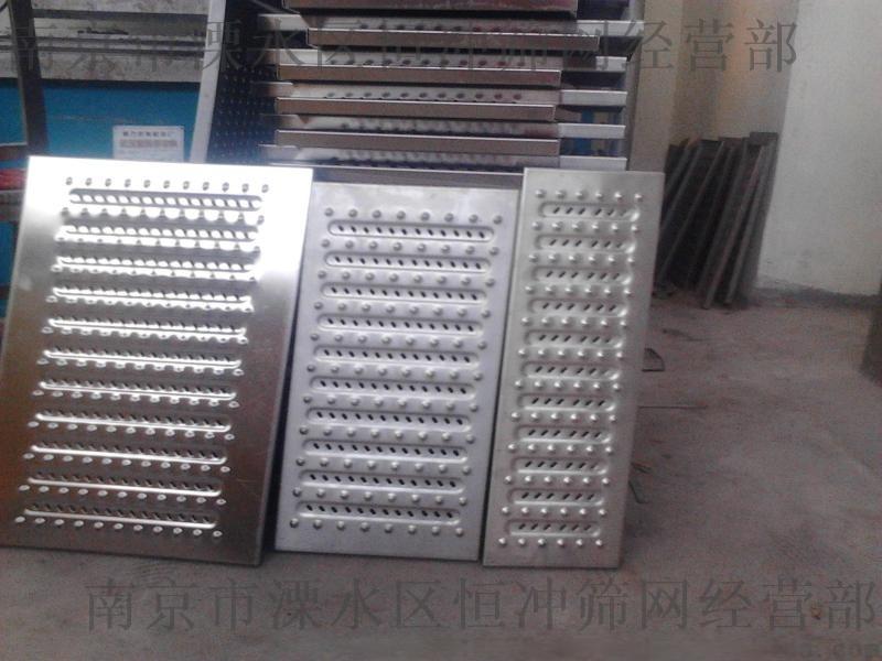 南京梅花580*400*25**不锈钢地沟盖板,厨房食品厂专用地沟盖板报价