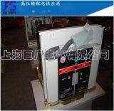 ZN28A-12 ZN28-12G 固定式 高壓戶內真空斷路器