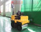 济宁孔孟之乡生产的双轮振动的0.55吨手扶式小型压路