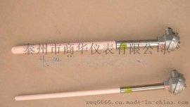 铂铑30-铂铑6B分度铂铑热电偶