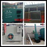 华铄水暖热风炉/华铄养殖锅炉HS-5