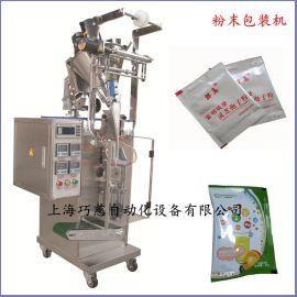 咖啡粉剂包装机 调味料粉末包装机粉料包装机/经济型粉末灌装机