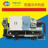40STD-430WSI3冷水機組 ,低溫型號冰水機