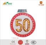 专业设计圆形太阳能交通标志牌HK-JPY晗琨