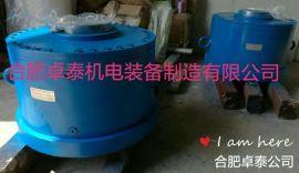 合肥院HFCG120/140/150/160水泥磨辊压机液压油缸