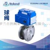 电动对夹球阀 电动薄型球阀 电动开关阀 电动切断阀 电动球阀