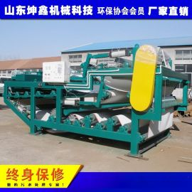 山东坤鑫厂家供应带式浓缩脱水压滤机 污泥浓缩机