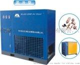 山立節能型冷凍幹燥機