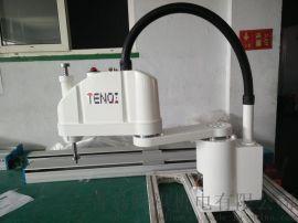 青岛腾祺水平多关节机器人/工业机器人TR-500