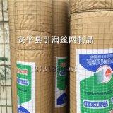 外墙保温电焊网现货 镀锌电焊网厂家直销 防裂网