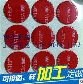 华南城磁力车载手机支架强力双面胶