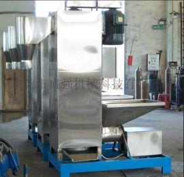 特价直销11kw立式颗粒脱水机 塑料瓶片甩水机 自动甩干机 质量保证