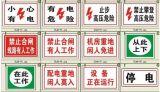 不鏽鋼立柱標誌牌 公交專用標誌牌廠家批發