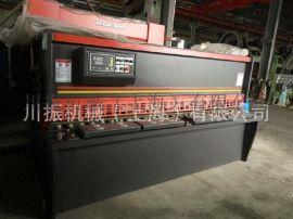 QC12K/6*2500液压摆式数控剪板机   上海厂家直销液压摆式剪板机  价格实惠  质量有保障