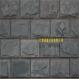装修石材|地铺墙面石材|园林装饰石材