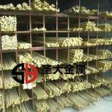 供应 H59-1黄铜棒 国标黄铜棒 非标黄铜棒