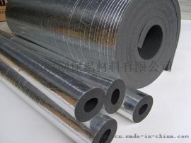复合橡塑管,铝箔橡塑管,贴面橡塑管