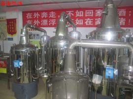 深圳、惠州酿酒设备