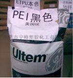 供应热塑/PEI/ 基础创新塑料(美国)/ 1010-2B164T/琥珀色透明固体