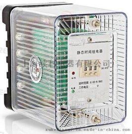 供应SJ-11A系列时间继电器