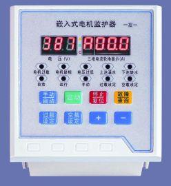 电机综合保护器 空压机保护器