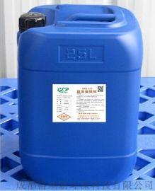 GRX-218无磷阻垢缓蚀剂