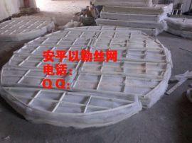 PP丝网除雾器SP型专业生产加工雅威以勒