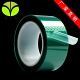 供应pet绿色耐高温胶带 高温绿胶 烤漆绿胶