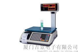 电子条码称/电子收银称/USB接口/电子秤/打印秤/超市秤/电子秤
