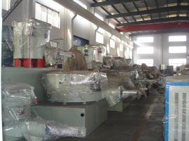 高速高效混合机SHR/L500/1000