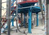 气力喷射泵冠德GSB粉体气力输送喷射泵高效低耗用途广