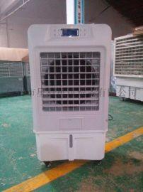 办公室移动水冷空调家用冷风机