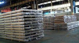 【不锈钢复合板价格表】新不锈钢复合板价格多少钱一米?批发价格