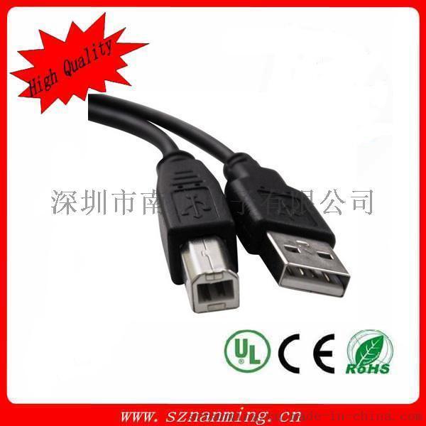 USB线厂家 USB打印线 1.5米 打印机数据线 黑色 全铜线芯 USB线
