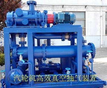适用于12MW以上凝汽式汽轮机组的SXCQ-GX-18-2系列高效真空抽气系统