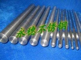 防腐蚀304不锈钢圆管
